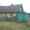 Продам дом с участком в а.г.Бабиновичи Лиозненского р-на. #1559893