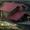ОНдулин-черепица, Ондулин, Ондура #1569522