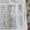 Продам 3-х комнатную квартиру район Раница - Изображение #2, Объявление #1686066