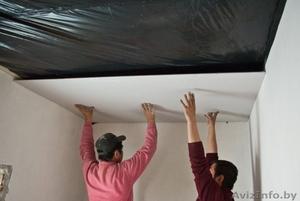 Потолки. Отделка, ремонт, монтаж - Изображение #3, Объявление #1641306