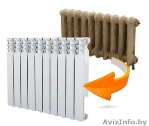 Замена батарей отопления - Изображение #1, Объявление #1641384