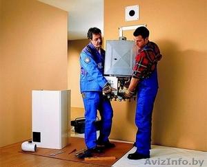 Монтаж котлов и системы отопления - Изображение #3, Объявление #1641391