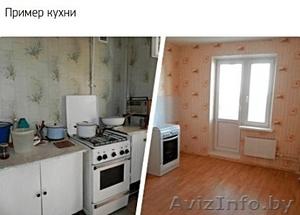 Выполним недорого ремонт однокомнатной квартиры - Изображение #3, Объявление #1641402