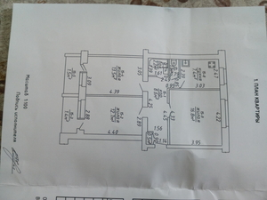 Продам 3-х комнатную квартиру район Раница - Изображение #1, Объявление #1686066