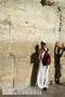 Иерусалим. Записка к Всевышнему