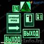 Бизнес идеи для начинающих в Белоруссии  - Изображение #4, Объявление #721046