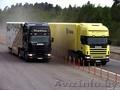 грузоперевозки 20 тонн 82куб