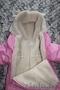 Продам зимний комбинезон - Изображение #3, Объявление #1140363