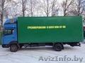 Грузоперевозки город, РБ, до 5 тон, борт 6 метров!!!орша, РБ, 8(033)6989798