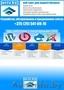 Разработка,  обслуживание и продвижение сайтов
