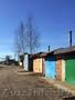 продам гараж на ул.Белинского