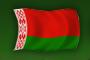 Беларусь Карта сайта